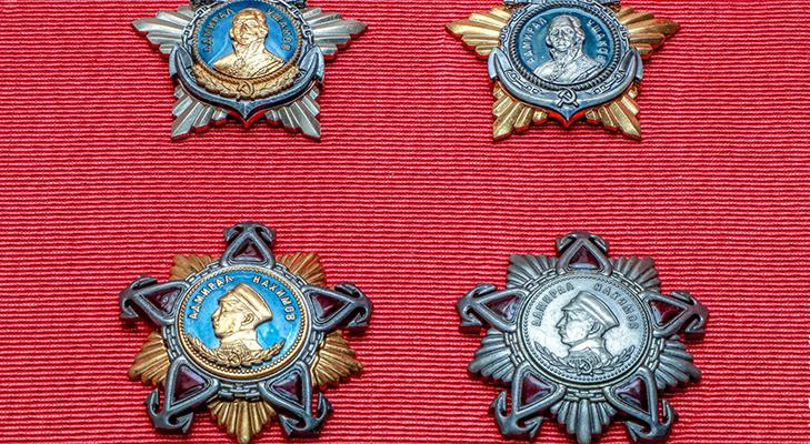 Ордена Нахимова и Ушакова