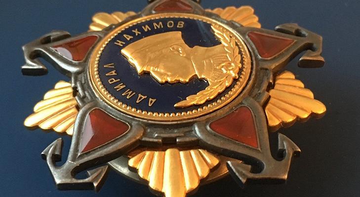 Орден Нахимова - статут