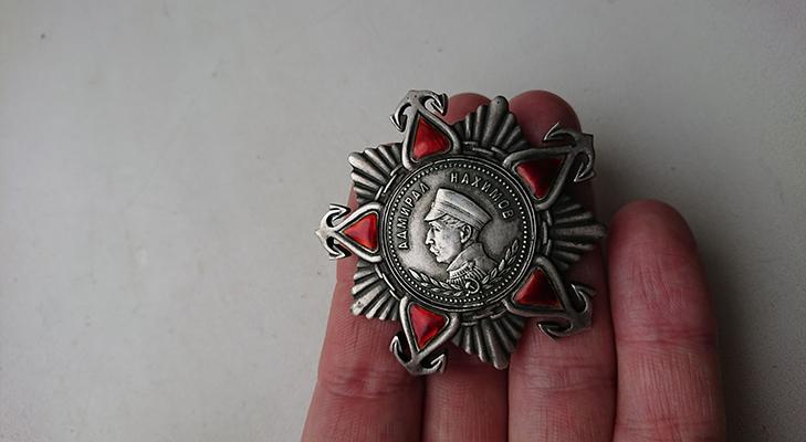 Орден Нахимова - награждение