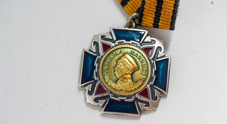 Орден Нахимова РФ