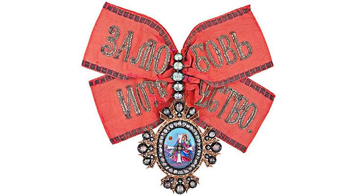 Орден Святой Екатерины Российской Империи