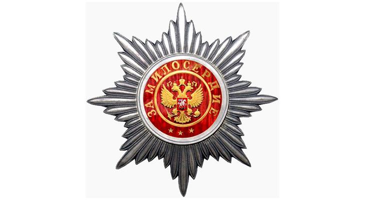 Звезда ордена Святой великомученицы Екатерины (Российская Федерация)
