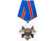 Орден за военные заслуги
