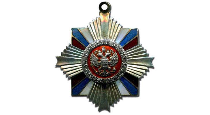 Орден за военные заслуги - история