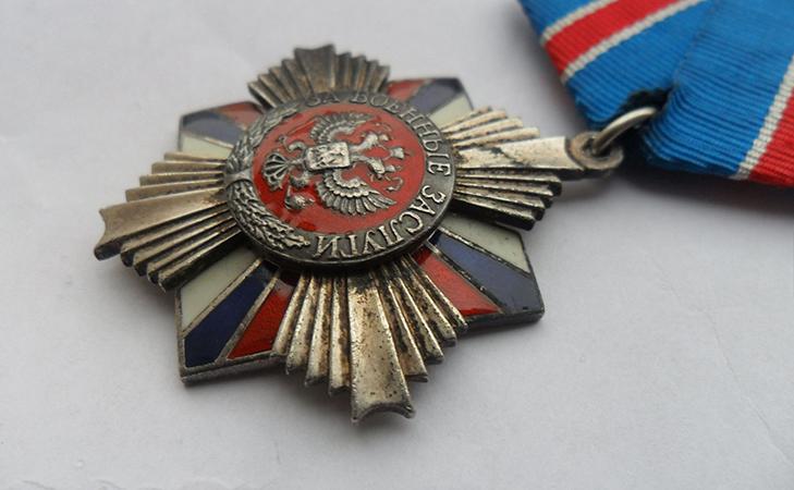 Орден за военные заслуги - статут