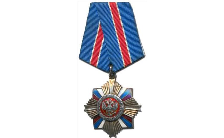 Орден за военные заслуги - описание