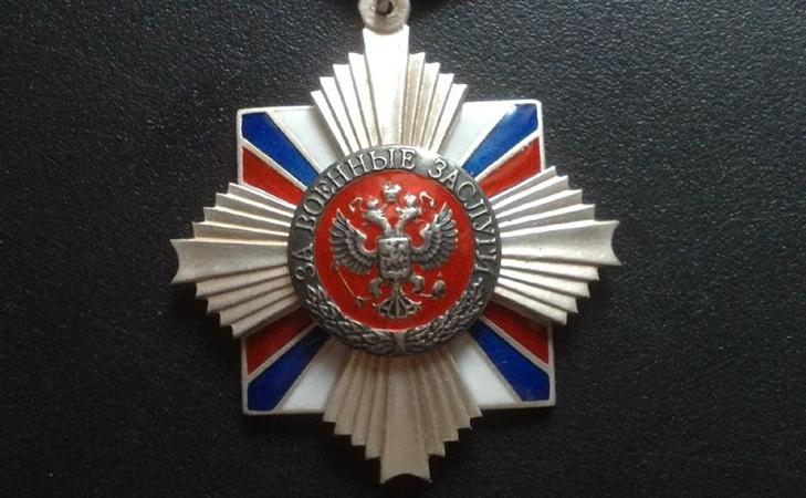 Орден за военные заслуги - как носить