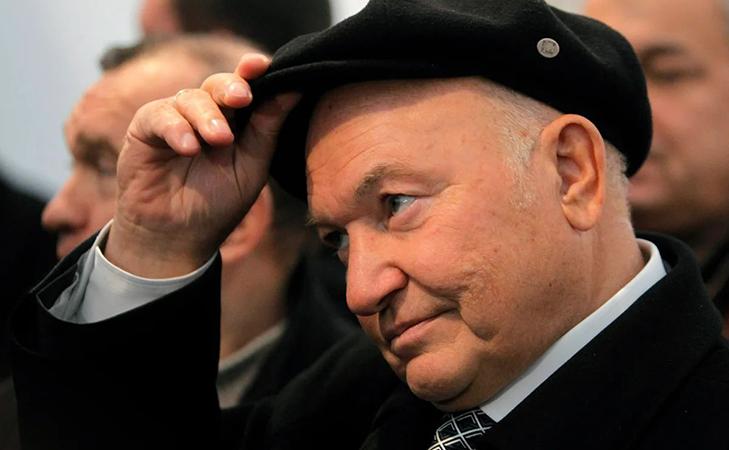 Кавалер Ордена за военные заслуги Лужков Ю.М.