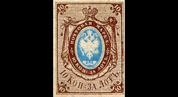 Первая марка Российской империи