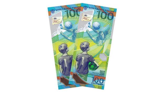 Пластиковые банкноты