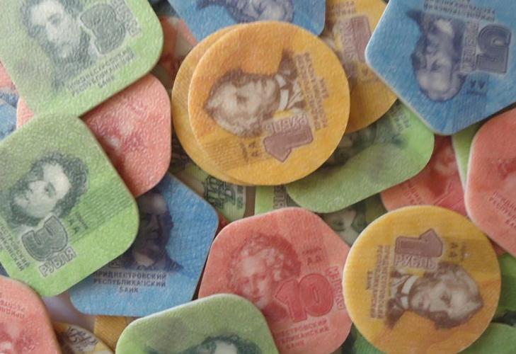 Приднестровский рубль из пластика