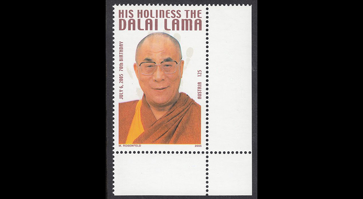 "Австрийская почтовая марка ""Далай-Лама"", 2005 год"