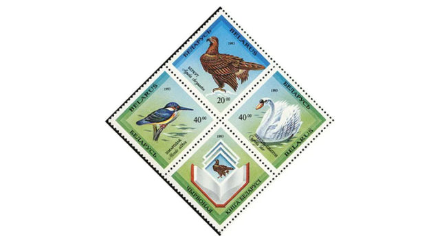 Почтовые марки Беларуси