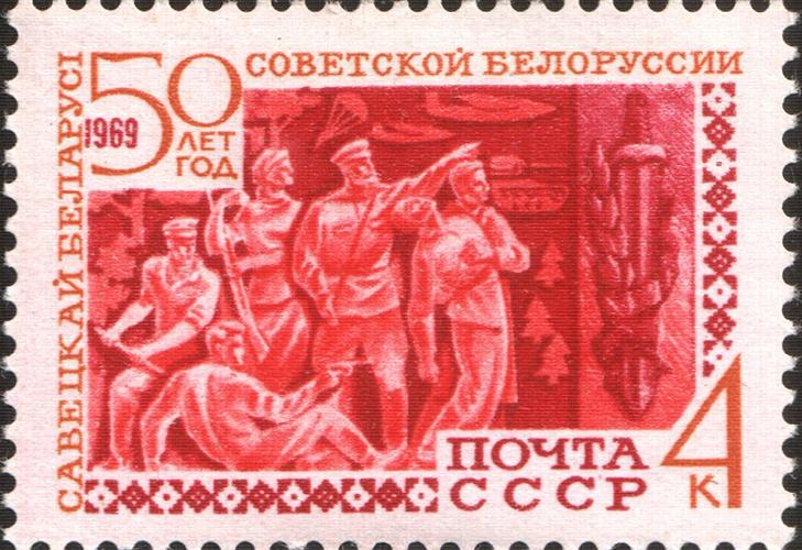 Почтовые марки Беларуси в Советский период