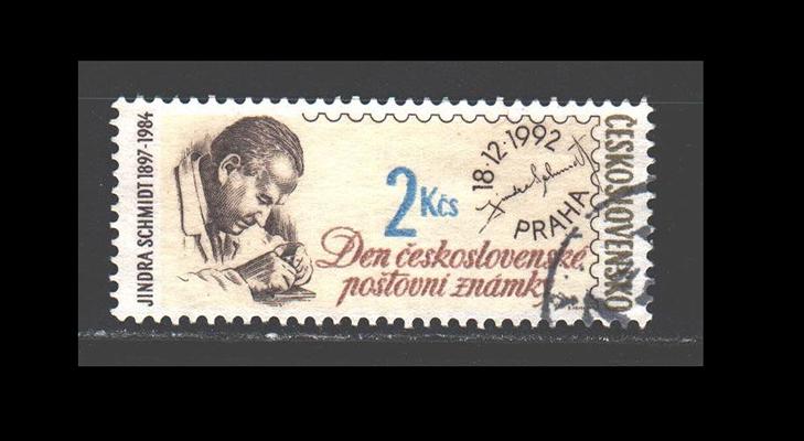 Последняя чехословацкая марка с портретом гравера Индры Шмидта