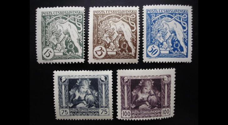 Благотворительные марки  Чехословакии