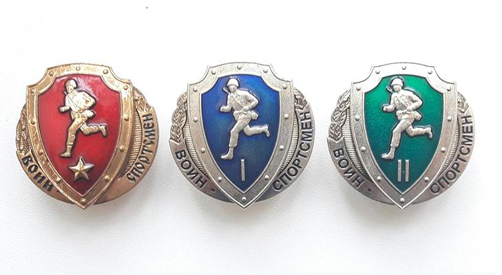 Значок «Воин-спортсмен» РФ - три степени