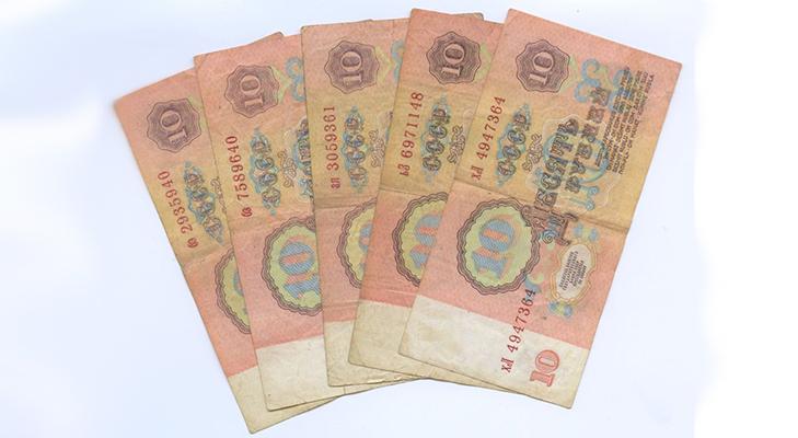 Банкнота 10 рублей 1961 года - описание