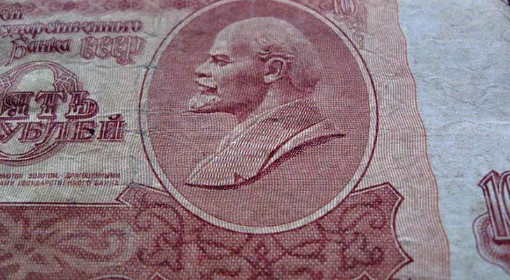 Банкнота 10 рублей 1961 года - разновидности