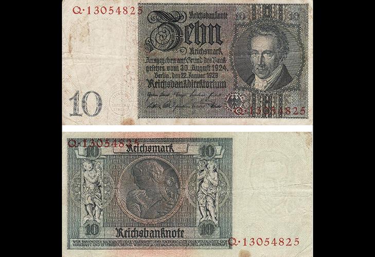 Банкноты Третьего рейха - 10 Rm