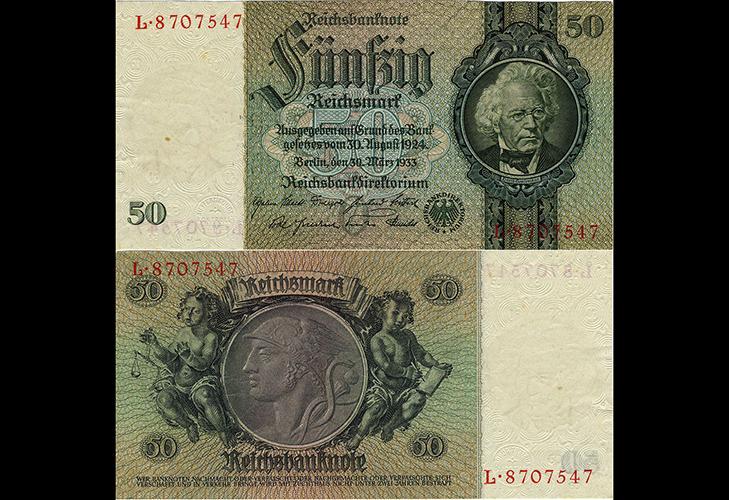 Банкноты Третьего рейха - 50 Rm
