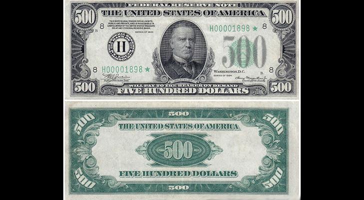 Банкнота 500 долларов