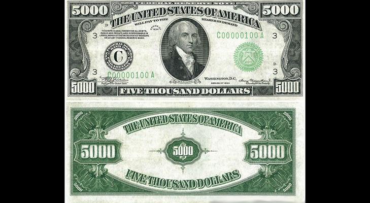 Банкнота 5000 долларов