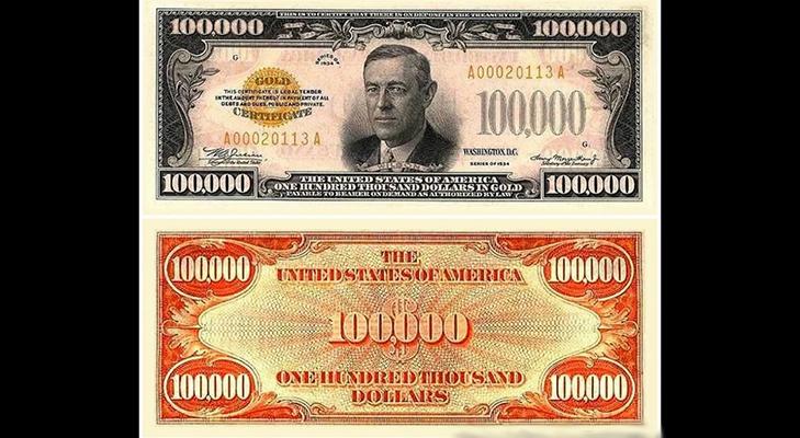 Банкнота 100000 долларов