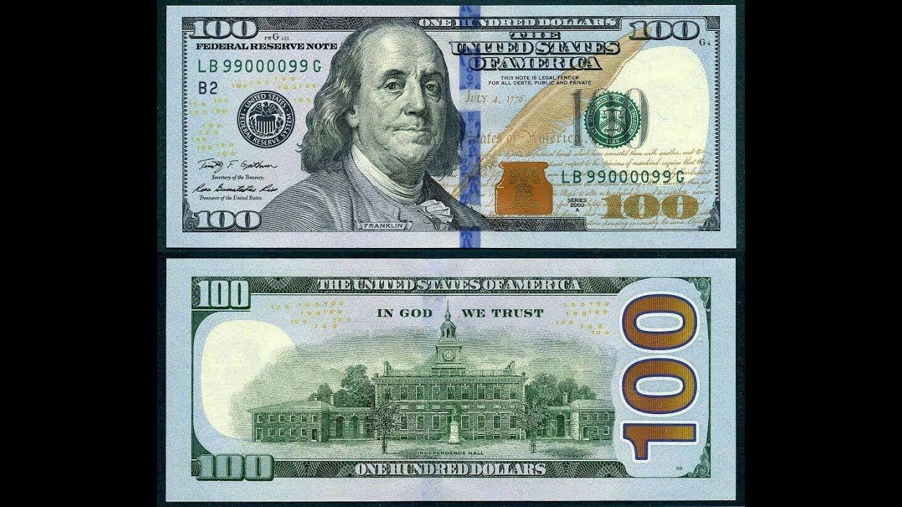 Банкнота 100 долларов