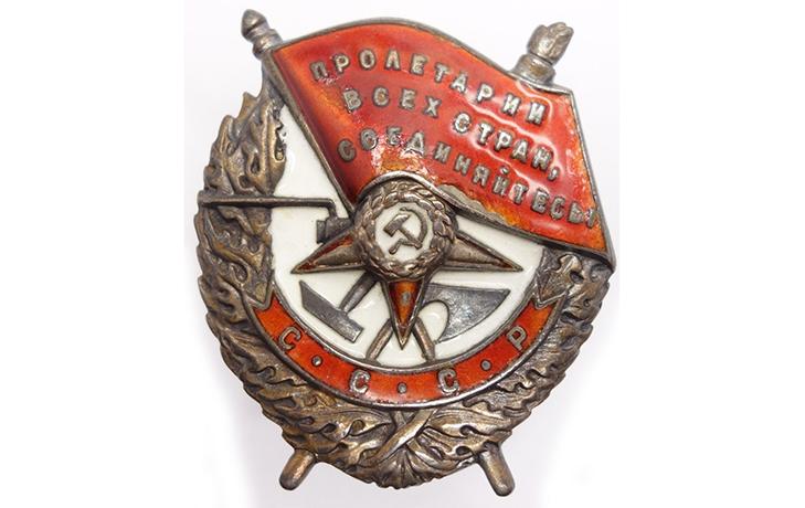 Орден Красного Знамени - описание