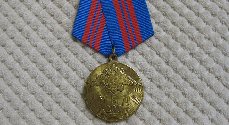 Медаль «200 лет МВД России» - аверс