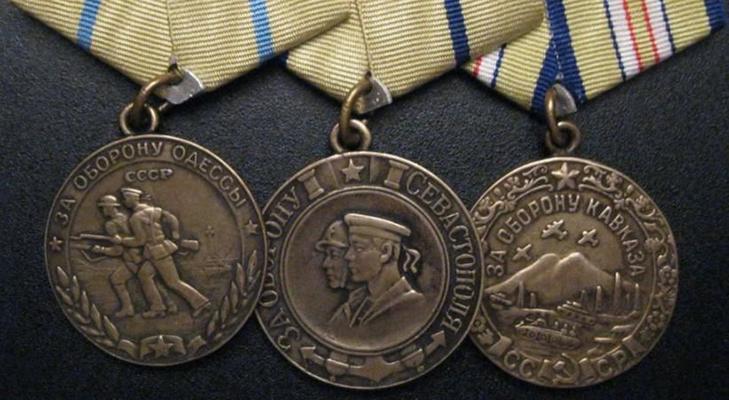 """Медали """"Южный бант"""""""