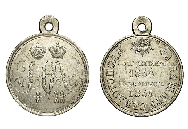 Медаль «За защиту Севастополя» - описание