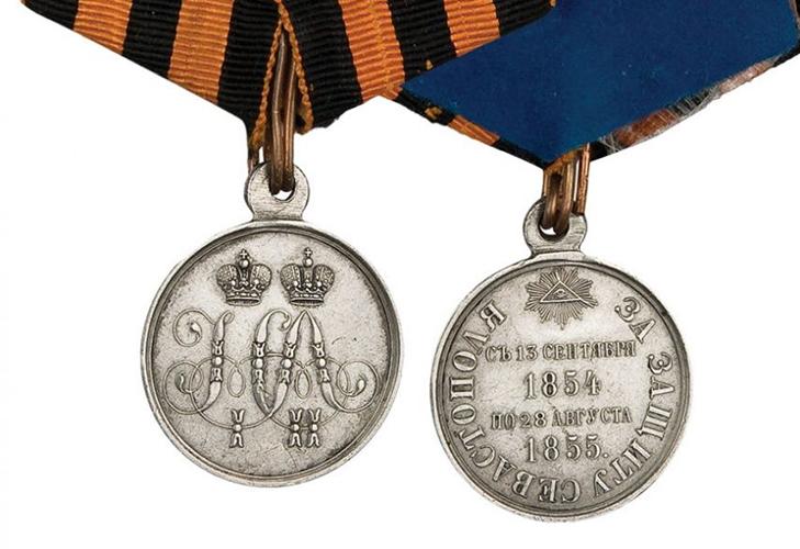 Медаль «За защиту Севастополя» - кому вручали