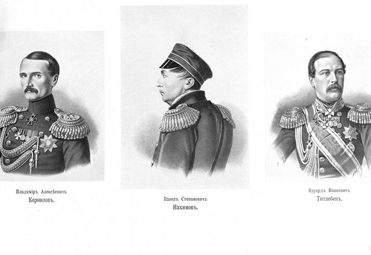 Адмиралы Корнилов и Нахимов