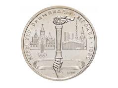 Монета 1 рубль 1980 Олимпиада
