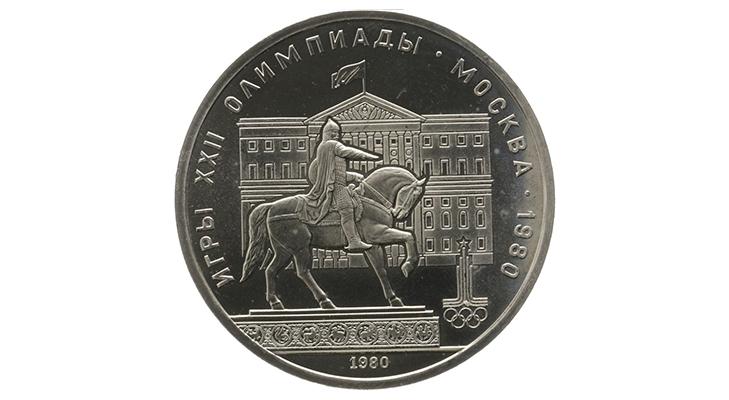 Олимпийский рубль 1980 года - Памятник Юрию Долгорукому