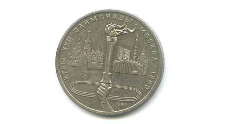 Олимпийский рубль 1980 года - Олимпийский Факел