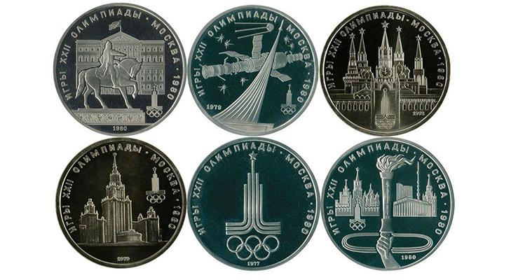 Олимпийский рубль 1980 года - цена