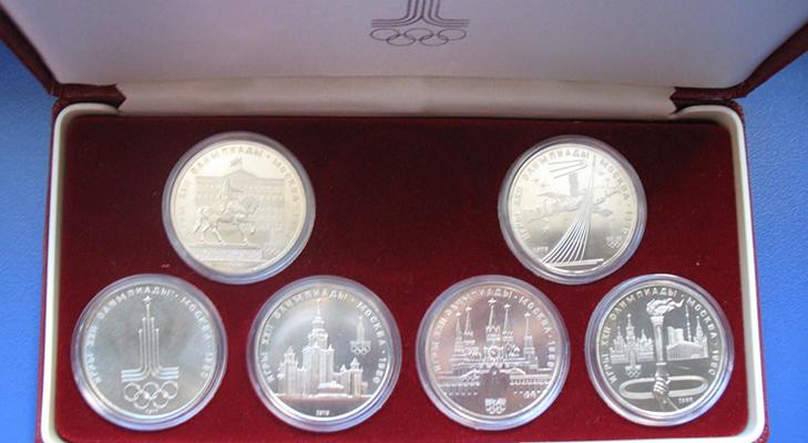 Олимпийский рубль 1980 года -  Коллекционный вариант UNC