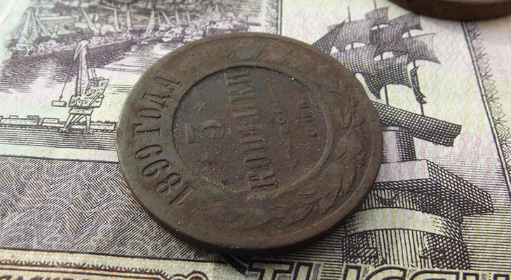 Цена монеты 3 копейки 1899 года