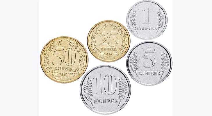 Монеты Приднестровья разменные