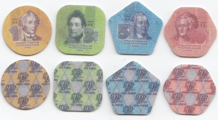 Пластиковые банкноты Приднестровья