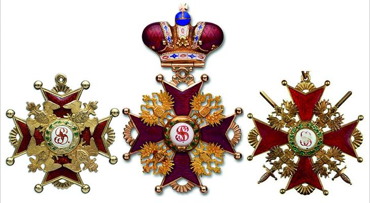 Орден Святого Станислава 2 ст