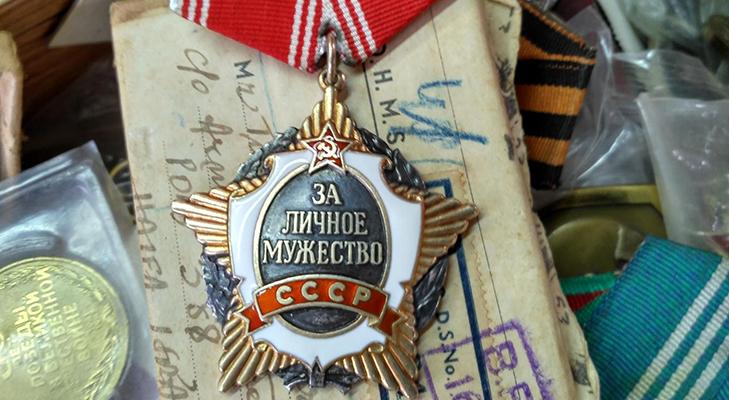 Орден «За личное мужество» - награжденные