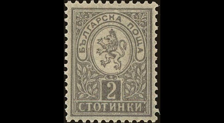 """""""Малый лев"""" - почтовая марка Болгарии, 1889 год"""