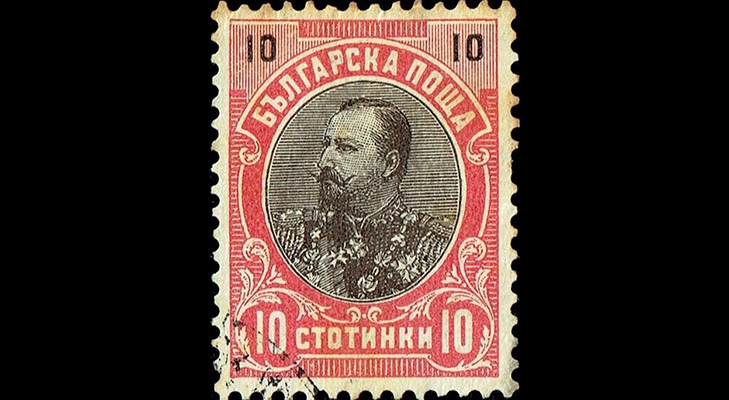 Серия болгарский марок 1901 с портретом князя Фердинанда
