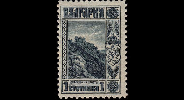 Почтовые марки Болгарии «Виды Болгарии и портреты», 1911 год