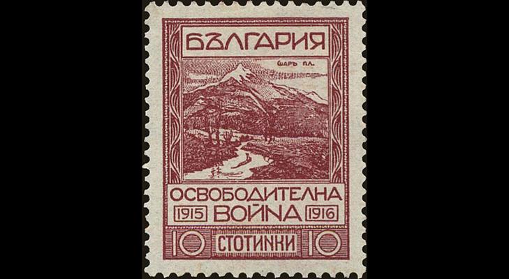 Выпуск болгарский почтовых марок по случаю освобождения Македонии 1921 год