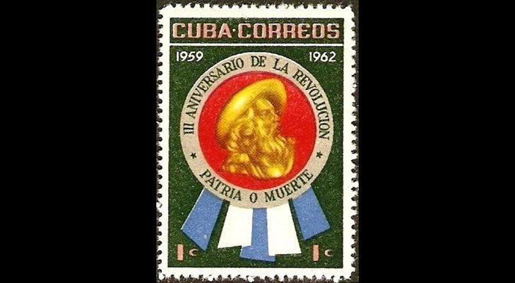 Почтовые марки Кубы социалистического периода
